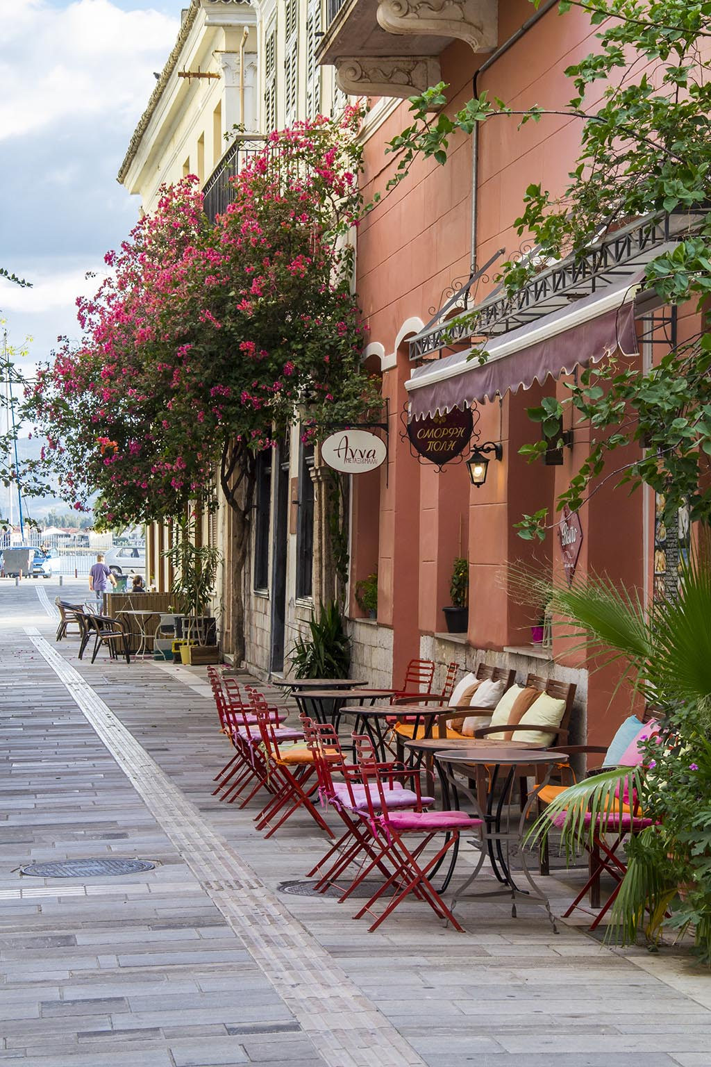 Omorfi Poli pension - Nafplio